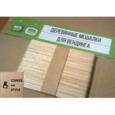 Amestecator lemn 2500 (vending 105 cm)